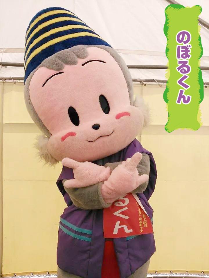 noborukun_detail